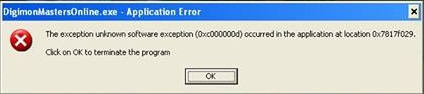 software-error