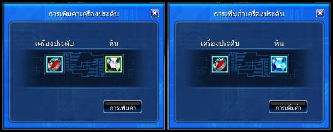 140408_175001-horz