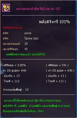 ring-10