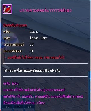 140515_173649