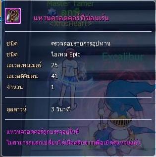 140526_235346