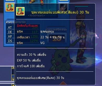 avatar100-2
