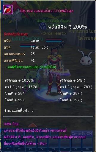 ring-aniki2